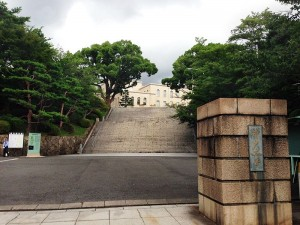 kobe-university-entrance